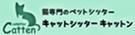 link__catten_banner5